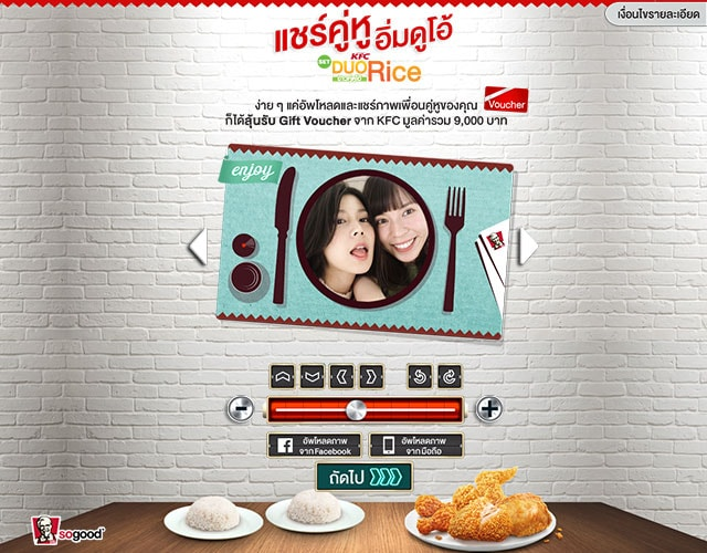 KFC Duo Rice  Digital NEX : Digital Agency in Thailand