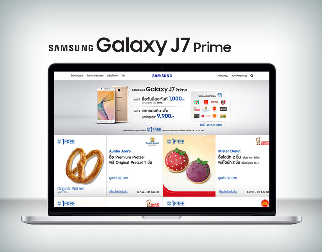 Samsung J7 Promotion Digital NEX : Digital Agency in Thailand