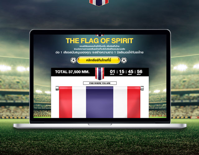 Sponsor : The Flag of Spirit  Digital NEX : Digital Agency in Thailand
