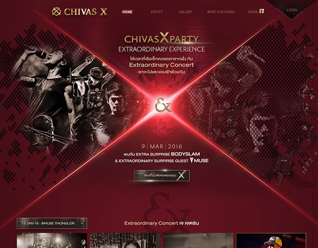 CHIVAS X Digital NEX : Digital Agency in Thailand